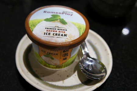 Brown Rice Ice-Cream