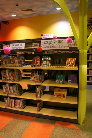 Chinese, bilingual, hanyu pinyin books