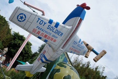 Toy Soldier Parachute Drop