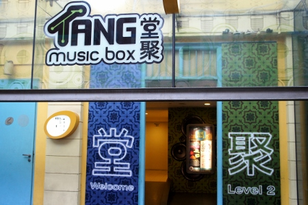 Tang Music Box
