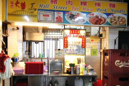 Hill St Tai Hwa Pork Noodle