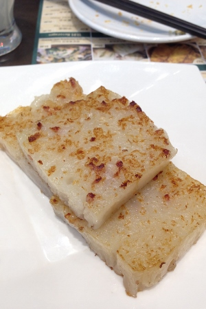 pan-fried turnip cake