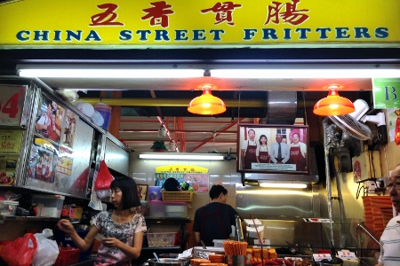China St Fritters