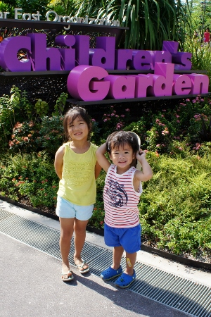FEO Children's Garden