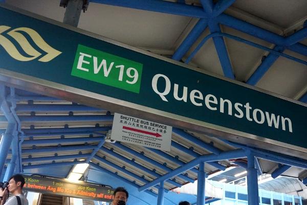 Queenstown MRT Station