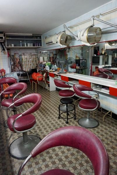 old-fashioned beauty salon
