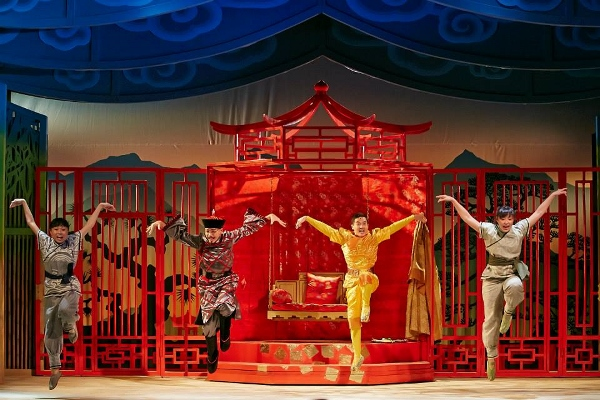 hurray for the Emperor of China