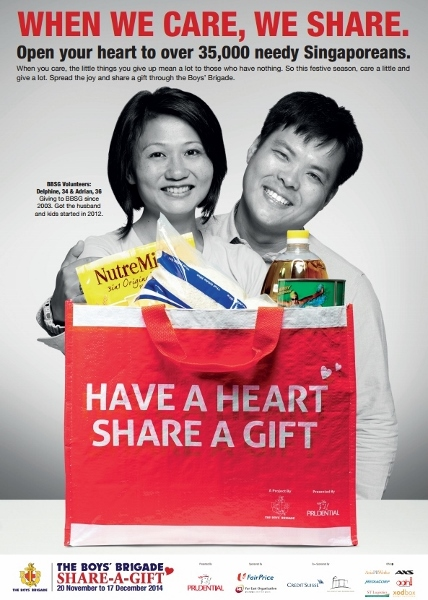Have a Heart, Share a Gift