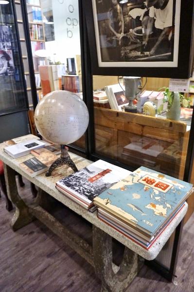 maps and globe!