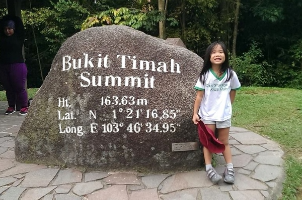 Anya at Bt Timah Hill