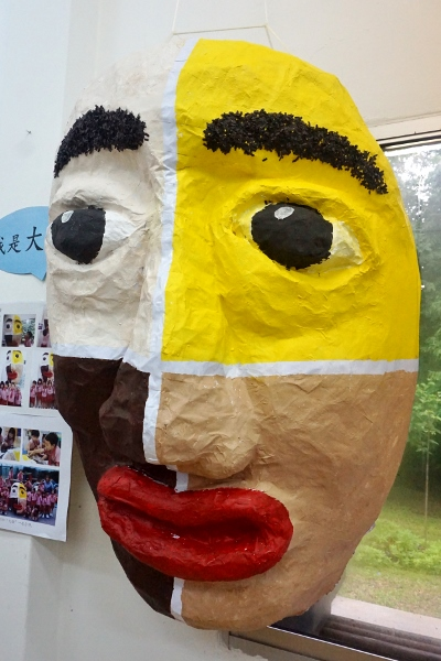 giant face made by the entire class